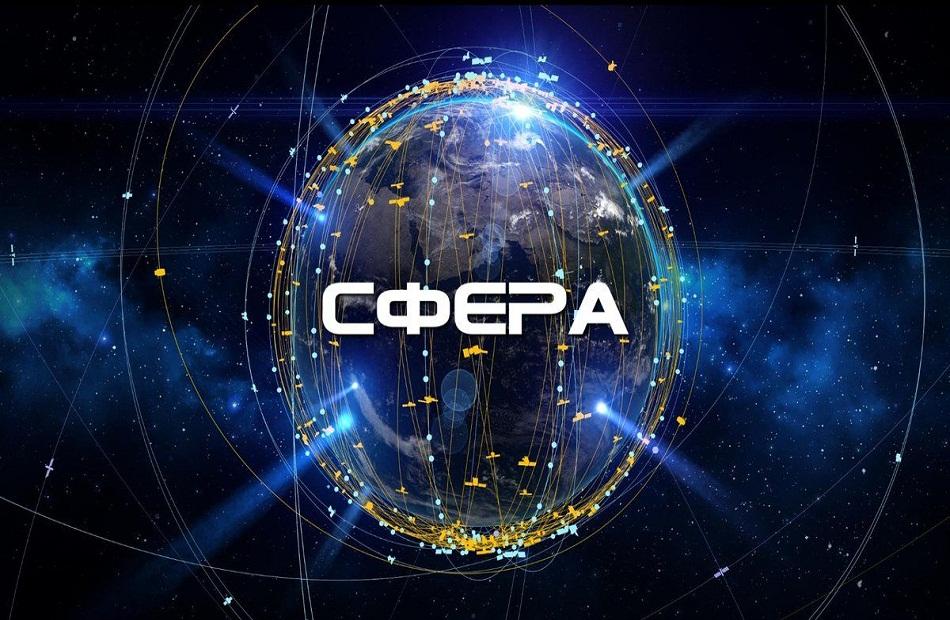 روسيا تبدأ في نشر منظومة إنترنت فضائي في مدار الأرض