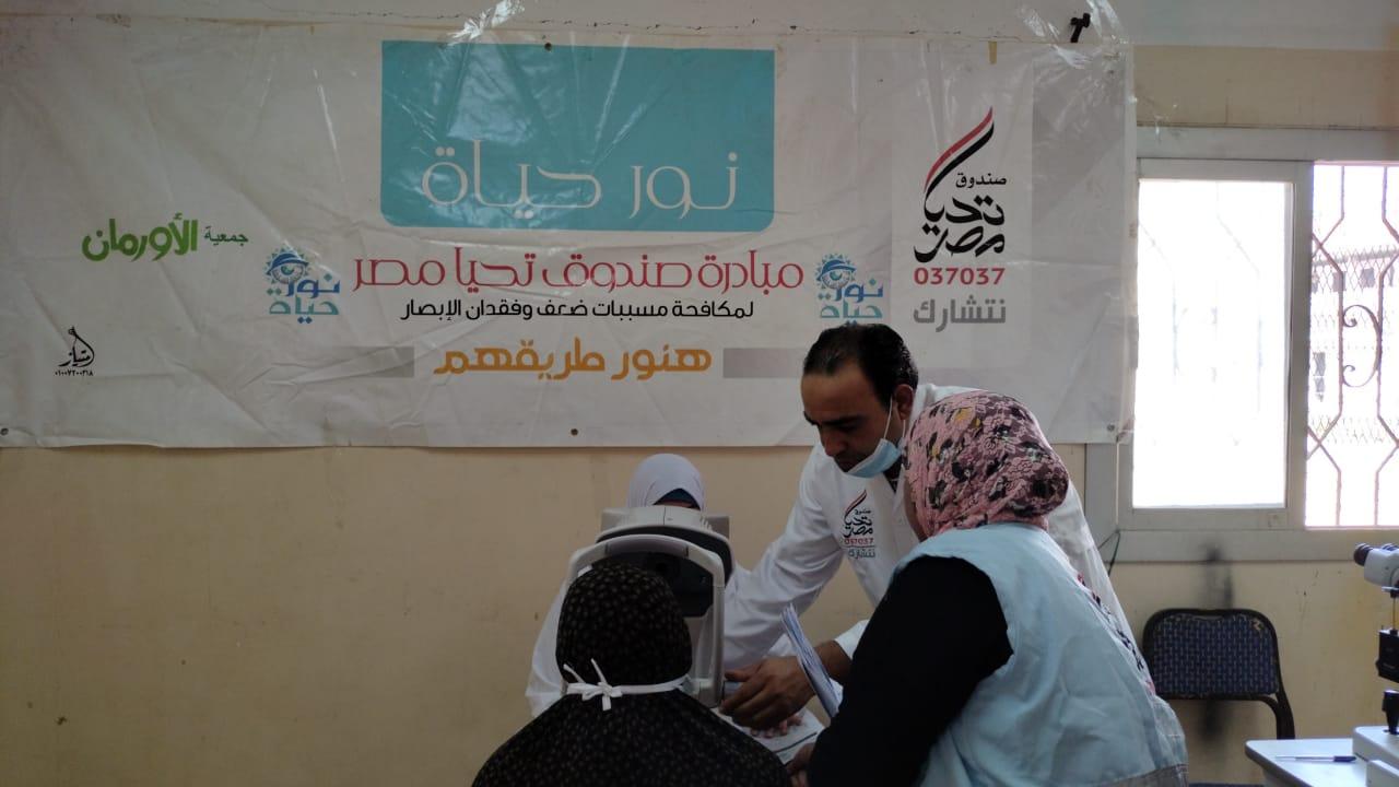 انطلاق أعمال القافلة الـ لمبادرة  نور حياة  بقرية ميت شهالة بالشهداء | صور