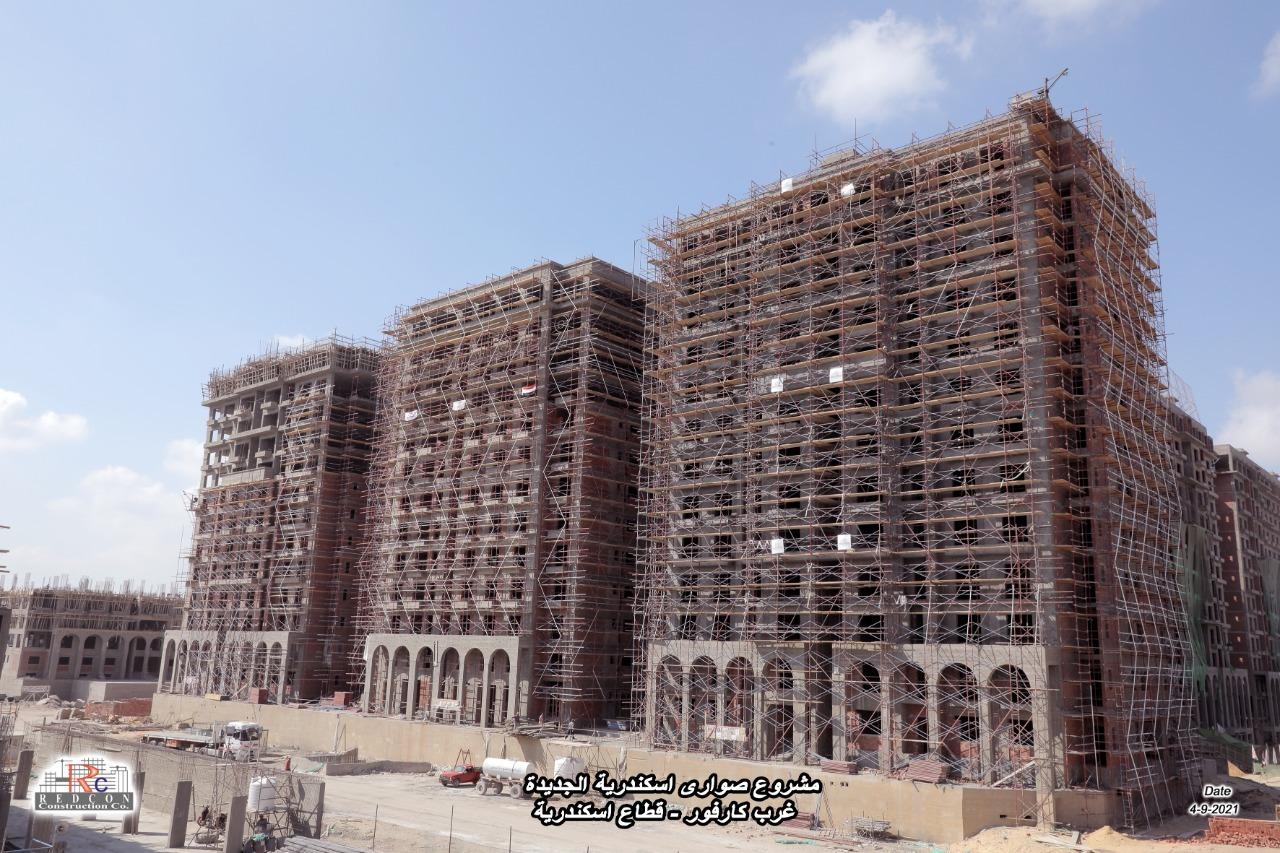 التجمع العمراني بغرب كارفور بالإسكندرية