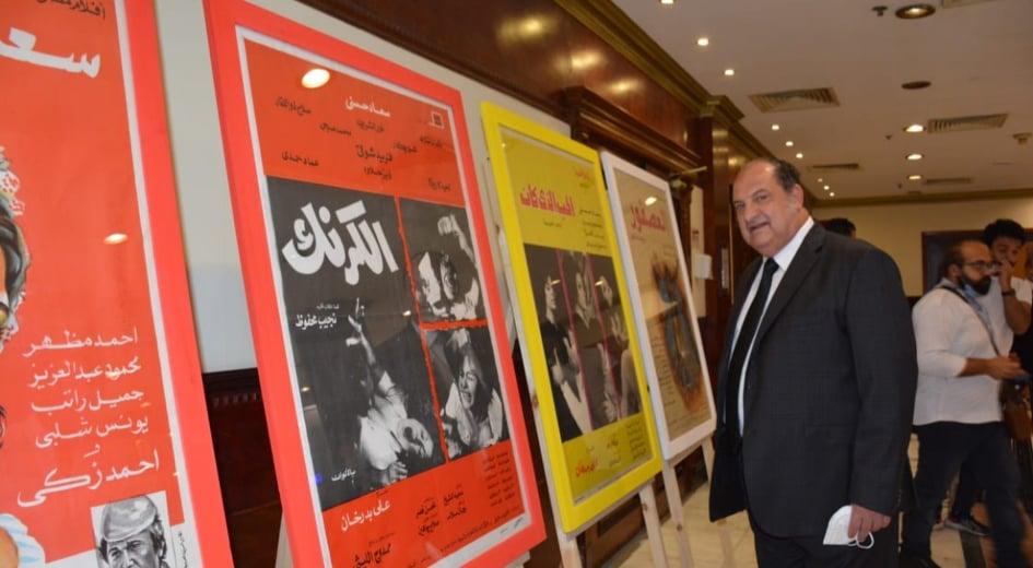 معرض مهرجان الإسكندرية السينمائي