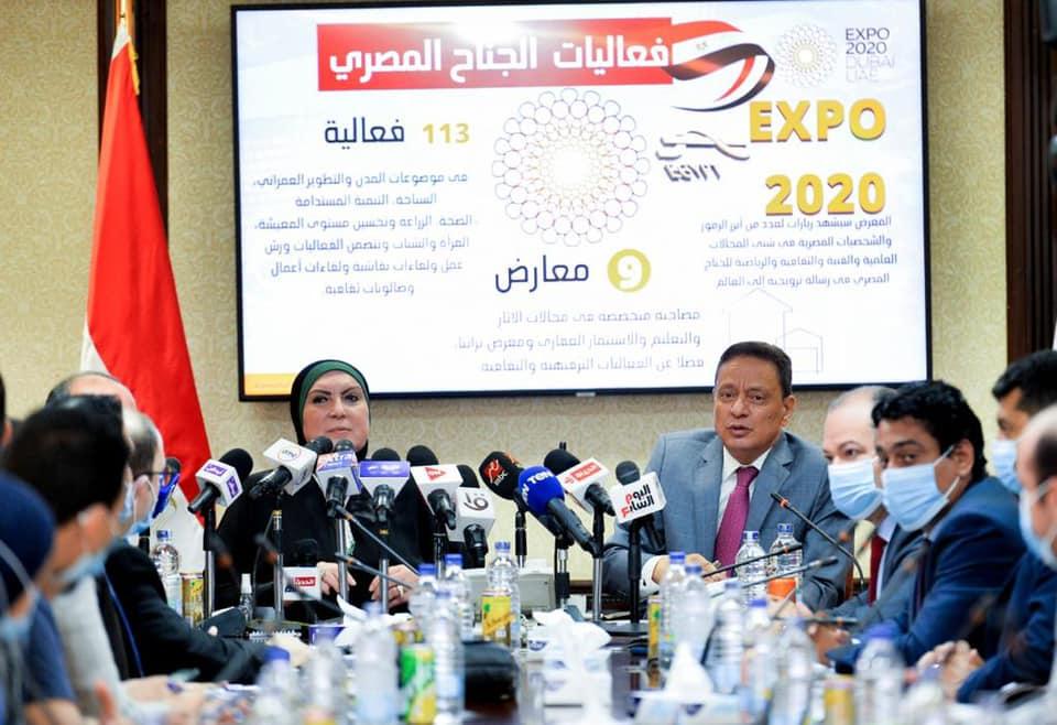 جلسة وزيرة التجارة والصناعة بالمجلس الأعلى للإعلام