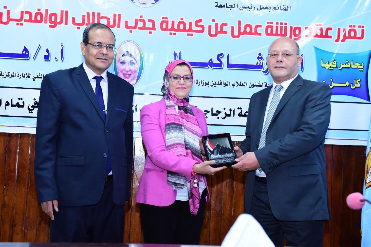 إدرس في مصر ورشة عمل لجذب الطلاب الوافدين لجامعة سوهاج