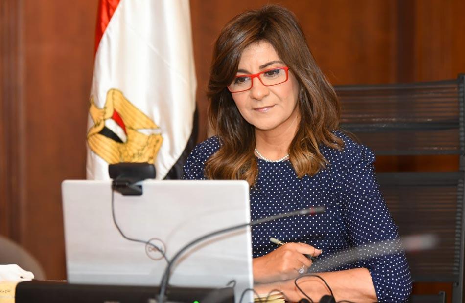 وزيرة الهجرة تشارك في ملتقى شرم الشيخ السنوي الثالث للتأمين