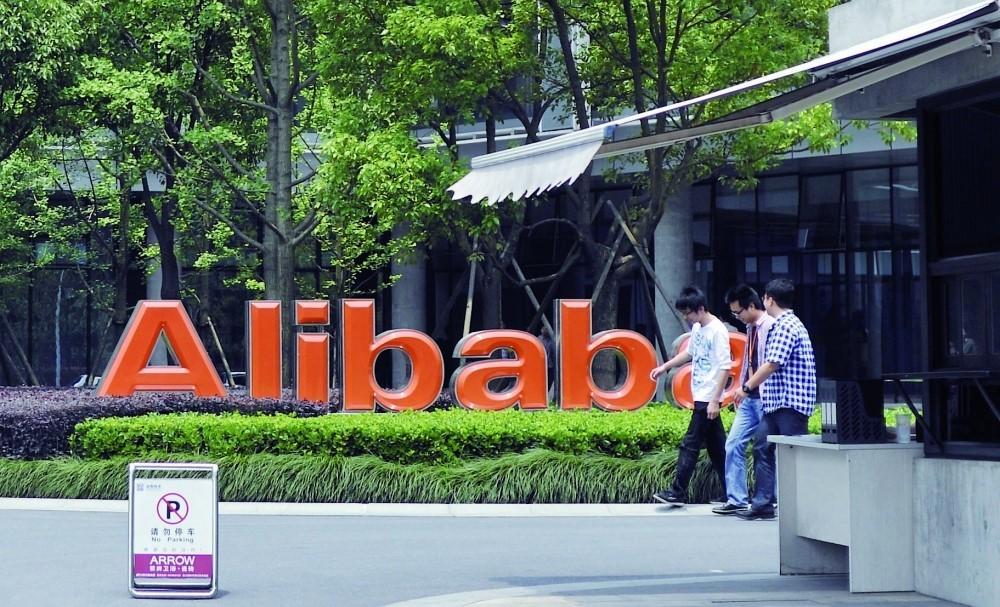 عمالقة التكنولوجيا في الصين يضخون المليارات في رؤية بكين لـ الرخاء المشترك