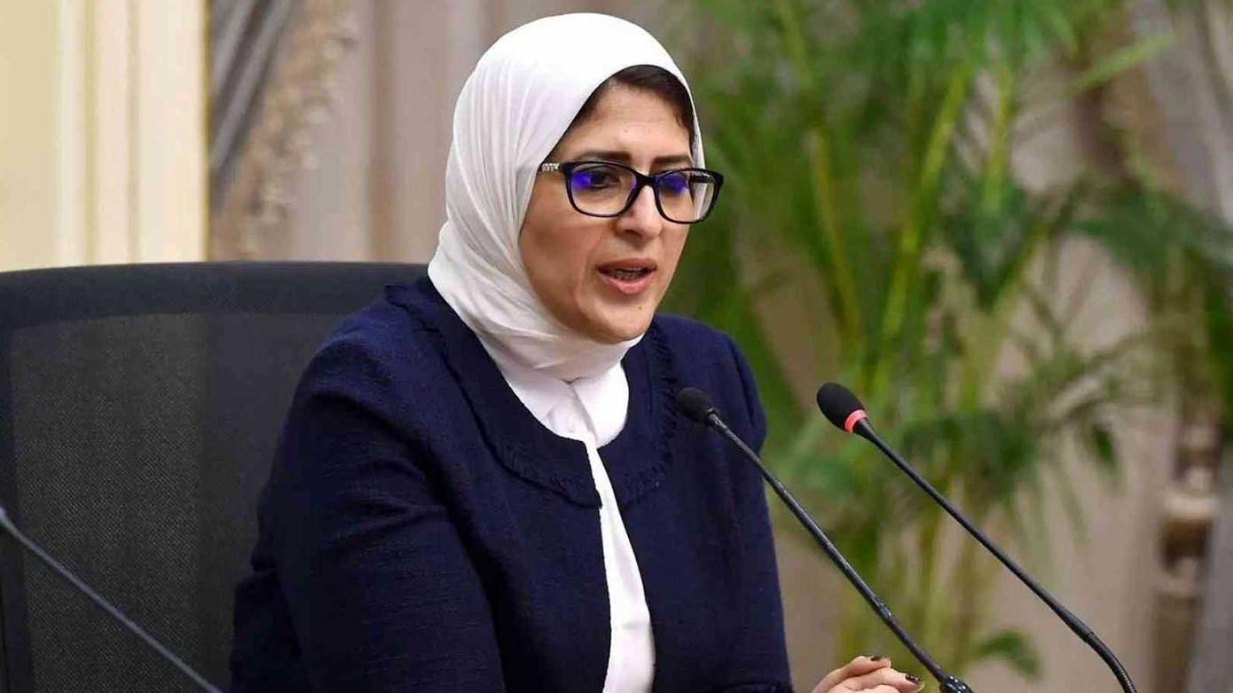وزيرة الصحة منح شهادات التطعيم ضد كورونا مجانًا لجميع الطلاب والعاملين بالأزهر