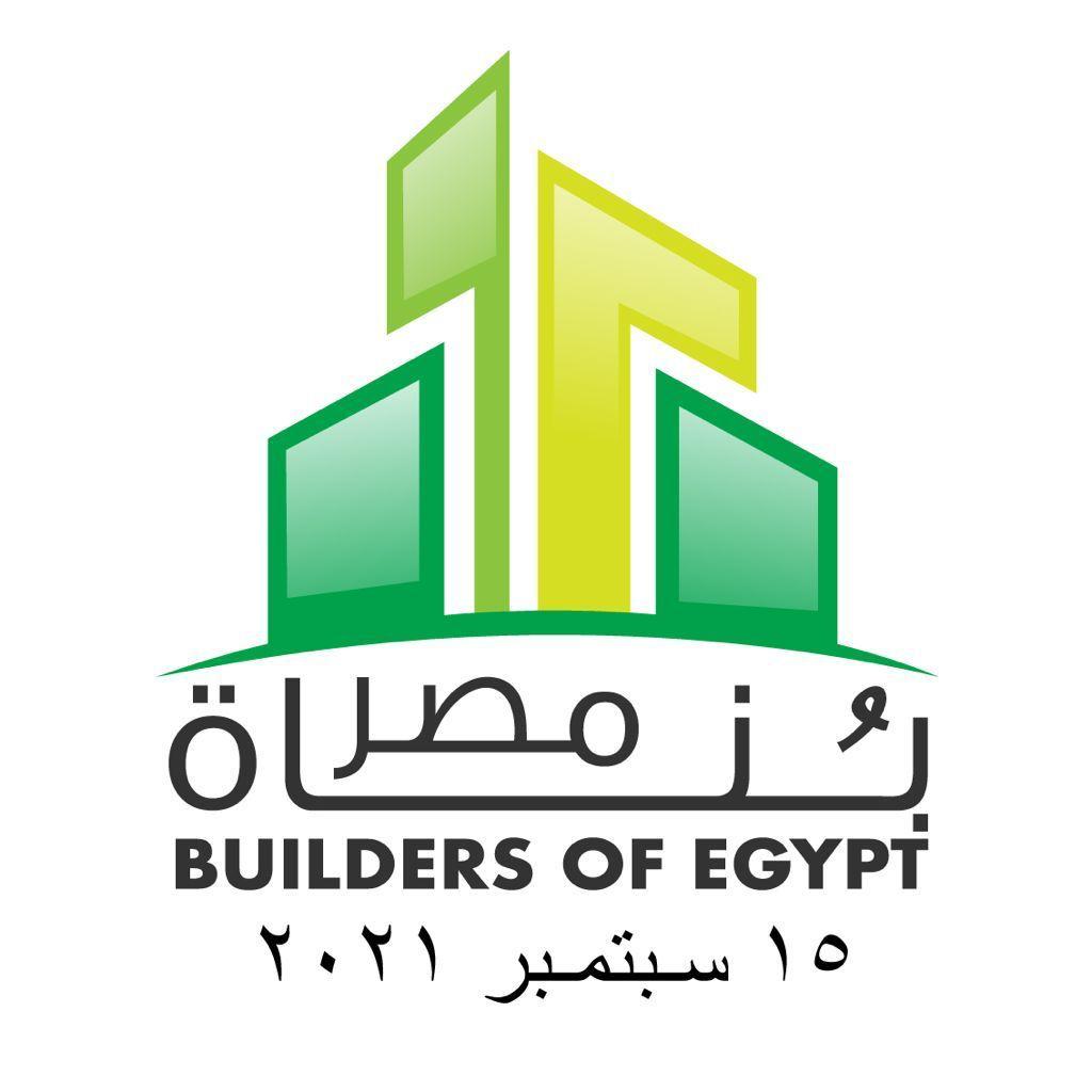ملتقى بُناة مصر يبحث نقل التجربة المصرية الرائدة في مجال البنية التحتية ومشروعات التعمير للقارة الإف