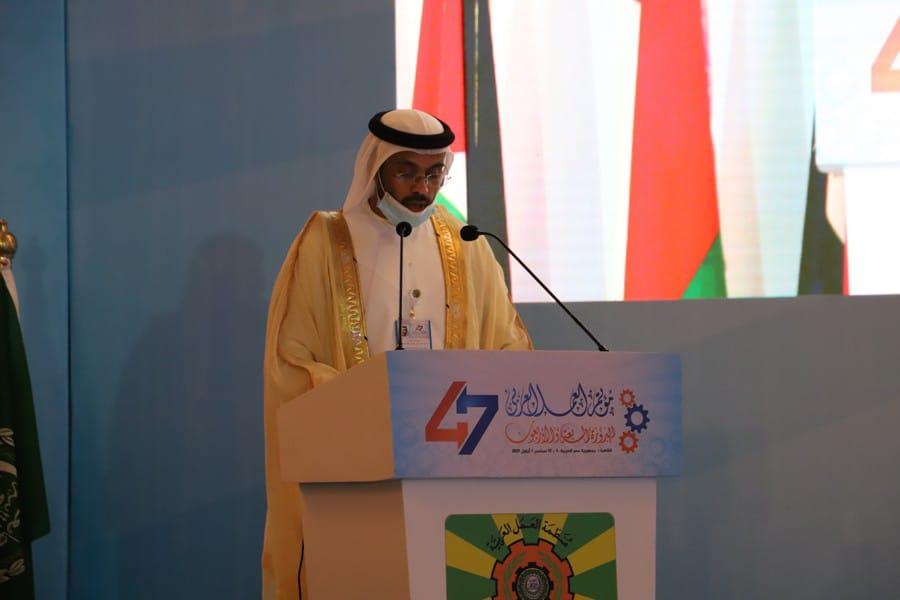 الدورة 47 لمؤتمر العمل العربي بالقاهرة