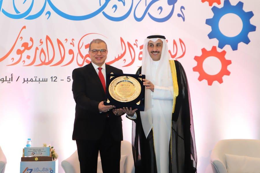 الدورة ٤٦ من مؤتمر العمل العربي