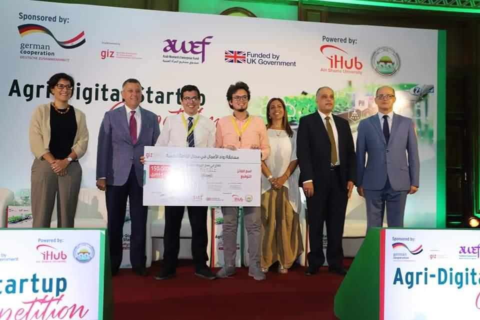 الزراعة  تشارك في ختام مسابقة رواد الأعمال في مجال الزراعة الرقمية بجامعة عين شمس   صور