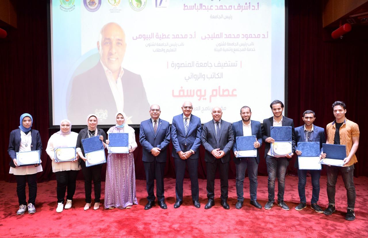 عصام يوسف يحاضر فى ندوة الأهداف الـ للتنمية المستدامة بجامعة المنصورة  صور
