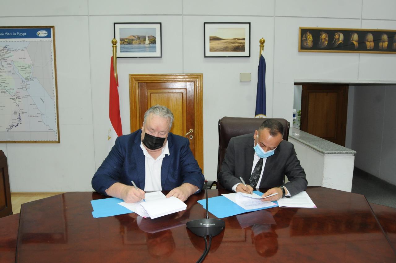 توقيع بروتوكول معرض رمسيس وذهب الفراعنة