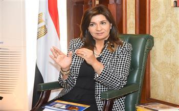 وزيرة-الهجرة-لدينا-من-ينقل-الصورة-الحقيقية-للإنجازات-شبابنا-الدارسون-بالخارج-كنز-لمصر-