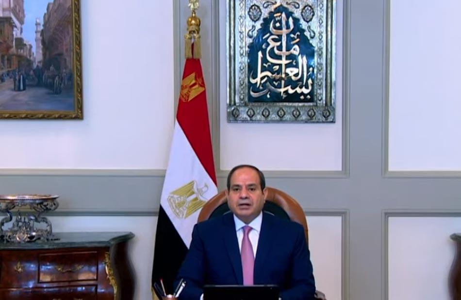 الموقع الرئاسي ينشر فيديو كلمة الرئيس السيسي بمنتدى مصر للتعاون الدولي