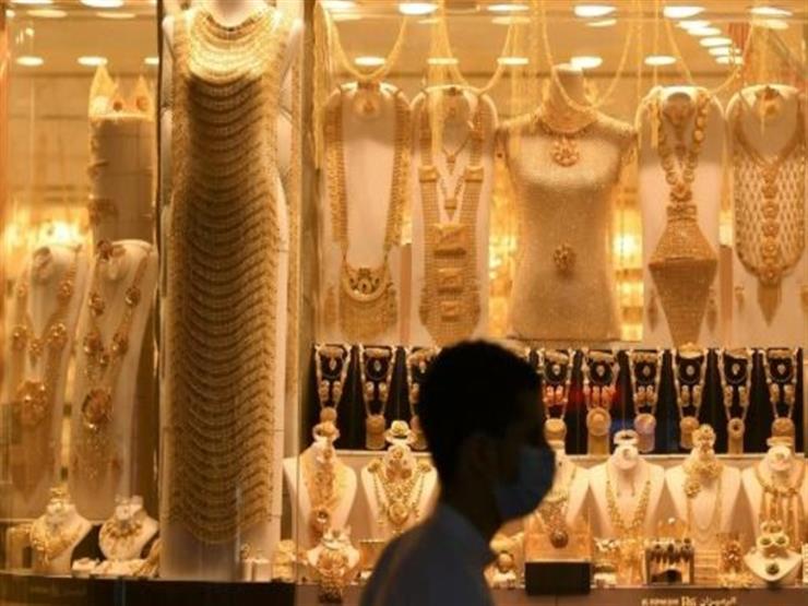 سعر الذهب في الإمارات اليوم السبت  سبتمبر