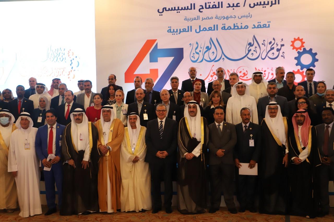 برقية شكر وتقدير للرئيس السيسي من وفود  دولة عربية في ختام مؤتمر العمل   صور