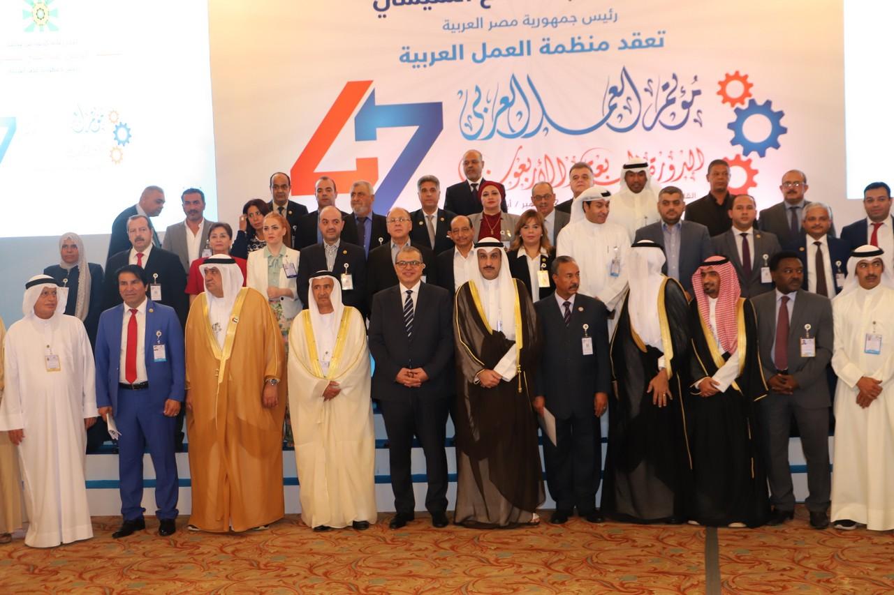 وفود الدول العربية