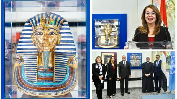 غادة والي شكرًا لمصر على هديتها الرائعة بإهدائها الأمم المتحدة بفيينا  قناع توت عنخ آمون