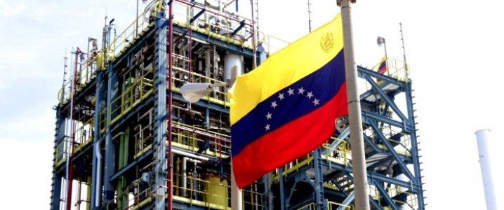فنزويلا تسعى لإعادة تشغيل مصفاة تكرير لسد نقص في البنزين