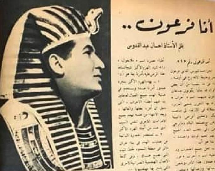 مقال إحسان عبد القدوس فى مجلة  الإثنين والدنيا  عام 1947