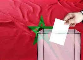 سياسي-مغربي-الإسلاميون-في-الحكم-منذ--سنوات-ولم-يقدموا-شيئًا-للمغرب