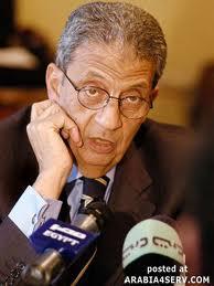 قضية اليوم يكتبها أحمد البرى : عمرو موسى .. والفرصة الذهبية