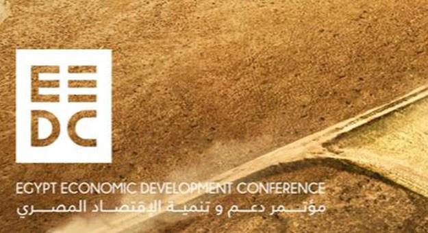 قضية اليوم يكتبها : أحمـد البـرى .... الإخوان والمؤتمر الاقتصادى